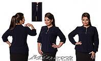 Стильная женская блуза большого размера  с длинным рукавом ( 52,54,56 )