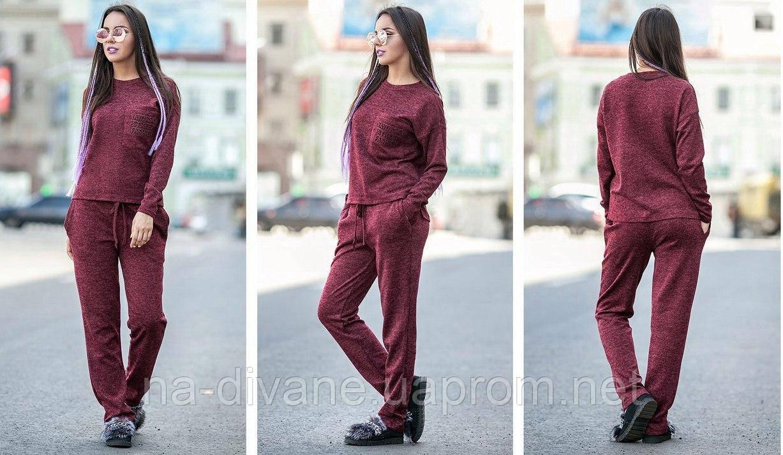 женский спортивный костюм айс цена 530 грн купить в чернигове