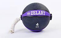Мяч медицинский с веревкой (медбол) 4кг 7709-4: диаметр 21,6см, вес 4кг