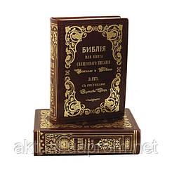 Книга в подарочном оформлении БИБЛИЯ в гравюрах Гюстава Доре