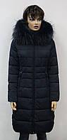 Женская Куртка-Пуховик теплая 7063