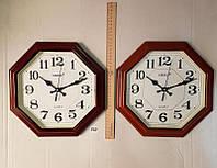 Часы настенные 930