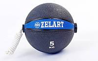 Мяч медицинский с веревкой (медбол) 5кг 7709-5: диаметр 24см, вес 5кг