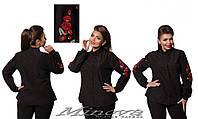 Рубашка женская классика черная с вышивкой ( 52,54,56 )
