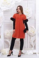 Персиковое пальто-жилет Букле с коротким рукавом и натуральным мехом