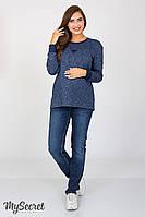 Прямые джинсы для беременных Charlize, темно-синие