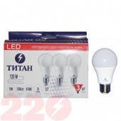 LED лампа А60 15.0W 220В E27 4100К ТМ ТИТАН  (Пак 3 шт)