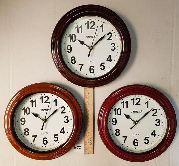 Часы настенные 981