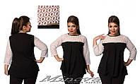 Женская блузка из креп шифона и гипюра(размеры 48-56)