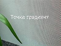 "Пленка матовая декоративная ""Точка градиент"" ширина 1,524 мм."