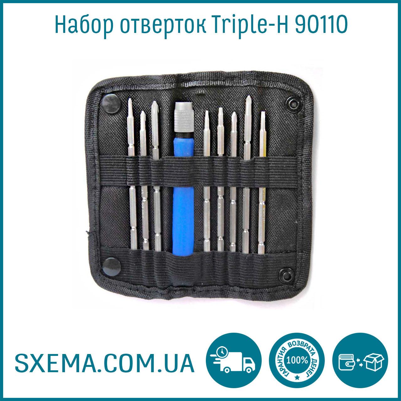 Набор отверток Triple-H 90110 в чехле 9в1