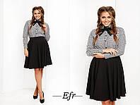 Женский стильный костюм двойка блузка+юбка  опт розница 7 км