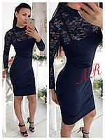 Женское платье-миди с кружевом (4 цвета)
