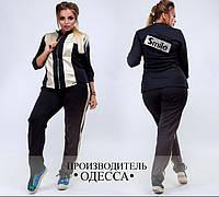 Повседневный спортивный костюм ( р. 48-54 )