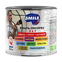 Емаль Експрес Smile молотковий ефект карпатська зелень 0,7кг