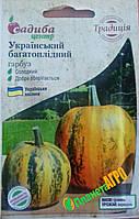 """Семена тыквы Украинская многоплодная, среднеспелый 2 г, """"Бадваси"""", Традиция"""