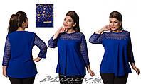 Оригинальная шифоновая женская блуза со вставками из гипюра ( 48 - 56 )