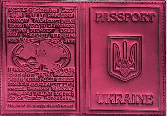Кожаная обложка на паспорт перламутровая цвет бордо