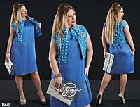 Милое платье свободного кроя с укороченной жилеткой большого размера голубое