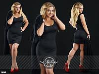 Изумительное облегающее платье большого размера с накидкой черного цвета