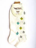 Носочки женские Softsail 23-25
