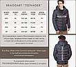 Брендовая зимняя куртка на подростка   Braggart, фото 2