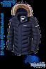 Брендовая зимняя куртка на подростка   Braggart