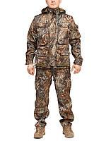 Демисезонный камуфляжный костюм для охоты и рыбалки Бондинг камыш 48-50р