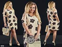 Стильное женское платье большого размера свободного кроя бежевое в коричневый цветочек