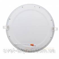 Светильник точечный Евросвет LED-R-300-24 24W 4200К встраиваемый , фото 2