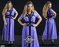 Стильное платье макси с удлиненной жилеткой большого размера фиолетовое