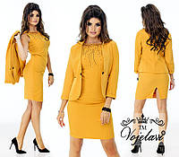 Яркий модный костюм-двойка, платье и пиджак.