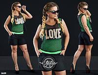 Стильный костюм майка и шорты большого размера черно-зеленого цвета с принтом «LOVE»