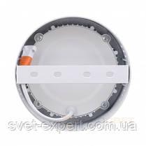 Светильник точечный Евросвет LED-SR-120-6 6W 4200К накладной , фото 3