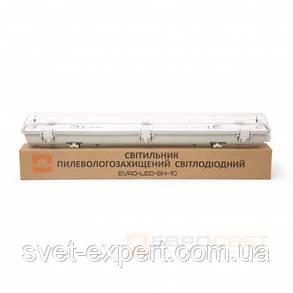Светильник промышленный / пылевлагозащищенный ЛПП 1*600 мм IP65 , фото 2