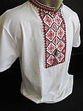Мужские вышиванки белого цвета с коротким рукавом, фото 3