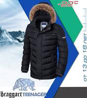 Куртка теплая для подростка зимняя