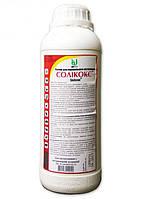 Соликокс оральный 1 л