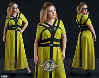 Стильное платье макси с удлиненной жилеткой большого размера желтое
