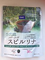 DHC Спирулина + Протеин, Очищение и оздоровление организма (курс на 20 дней) 180 капсул, фото 1