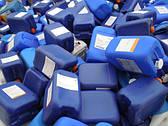 Покупаем канистры на переработку