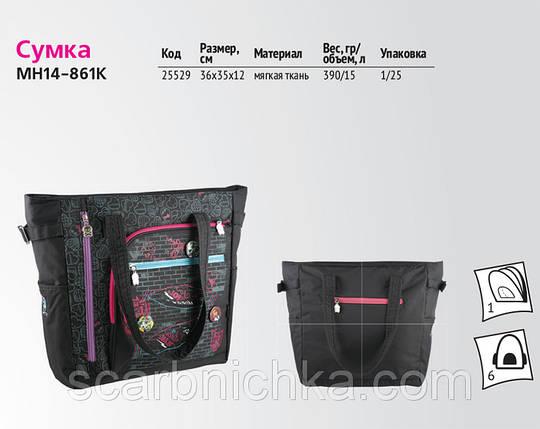 Сумка Kite (36*35*12) MH14-861K  Артикул: 137494   , фото 2