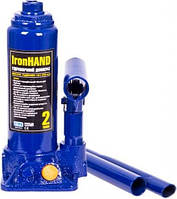 Домкрат гидравлический телескопический Iron Hand IH-148276D (2 т)