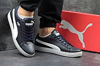Кожаные мужские кроссовки Puma Suede Blue код 3000