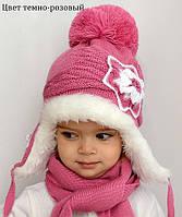 Комплект шапка и шарфик  Лилия для девочки