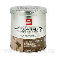 Кофе в капсулах моносорт Illy Iperespresso Monoarabica Brazil жб 21шт