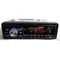 Автомагнитола магнитола Sony 1044P (450W + 4 Парктроника)