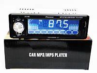 Автомагнитола магнитола Pioneer 2010 5+сенсорный экран+Bluetooth+пульт