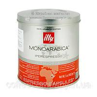 Кофе в капсулах моносорт Illy Iperespresso Monoarabica Ethiopia жб 21шт