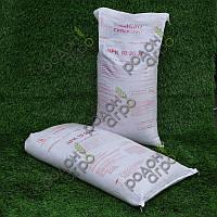 Осенние удобрение для газона Диаммофоска NPK 10:26:26 25 кг Киев купить в розницу